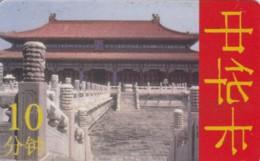 PREPAID PHONE CARD CINA (E43.10.7 - Cina