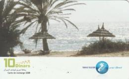 PREPAID PHONE CARD TUNISIA (E43.21.5 - Tunisia