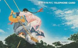 PREPAID PHONE CARD COREA (E43.21.6 - Korea (Zuid)