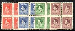QUS42 - NUOVA GUINEA , Giorgio VI Incoronazione 1937 In QUARTINE **  Coronation - Papua Nuova Guinea