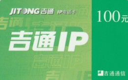 PREPAID PHONE CARD CINA (E43.33.6 - Cina