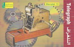 PHONE CARD EGITTO (E43.35.5 - Egitto