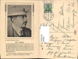 582659,Max Geißler Schriftsteller Pub E. Queck - Künstler