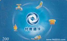 PREPAID PHONE CARD CINA (E43.47.4 - Cina