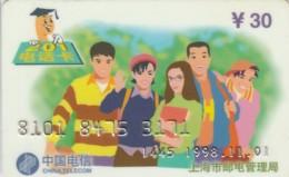 PREPAID PHONE CARD CINA (E43.47.5 - Cina