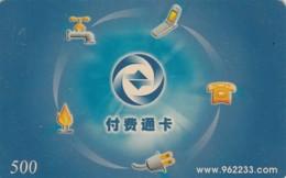 PREPAID PHONE CARD CINA (E43.47.6 - Cina
