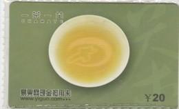 PREPAID PHONE CARD CINA (E43.48.1 - Cina
