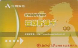 PREPAID PHONE CARD CINA (E43.48.4 - Cina