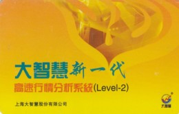 PREPAID PHONE CARD CINA (E43.48.8 - Cina