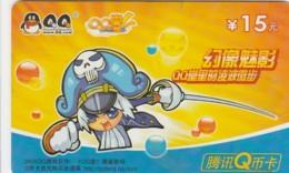 PREPAID PHONE CARD CINA (E43.49.3 - Cina