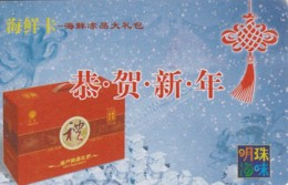 PREPAID PHONE CARD CINA (E43.49.7 - Cina