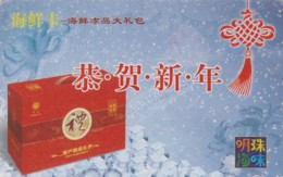 PREPAID PHONE CARD CINA (E43.49.8 - Cina