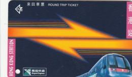 PREPAID PHONE CARD CINA (E43.50.1 - Cina