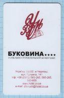 UKRAINE / Chernivtsi / Hotel And Tourist Complex BUKOVYNA / KEYCARD / - Cartes D'hotel