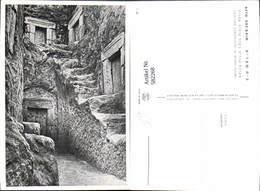 582268,Bet Sche'arim Israel Beth Shearim Catacomb Constructed In Several Floors - Israel