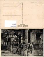 582257,Bethlehem Church Of The Nativity Geburtskirche Pub Lehnert U. Landrock 3039 - Israel