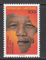 1996 Gabon Gabonaise Mandela Nobel Prize Complete Set Of 1 MNH - Gabon (1960-...)