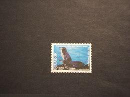 ECUADOR - 1999 DARWIN/FAUNA 15000 S. - TIMBRATO/USED - Ecuador