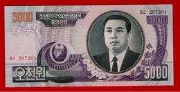NORTH KOREA 5000 WON 2006 P-46A UNC - NEUF - Korea (Nord-)