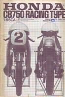 KAT271 Modellbauanleitung TAMIYA 1972, Honda CB750 Racing Type, A4-Format, Englisch, Cover Fleckig. - Literature & DVD