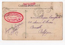 CARTO-PHILATHELIQUE-CLUB (CPC) - Membre N° 828 Joseph VALLET, 10 Rue De Sèze - LYON  - Grille Du Parc - Cartes Géographiques