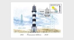 H01 Estonia 2019 Lighthouse  Osmussaare Maxi Cards - Estonia
