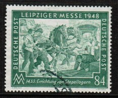 GERMANY  Scott # 583 VF USED (Stamp Scan # 471) - [7] Federal Republic