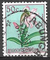 8S-341: KABUNGA - Congo Belga