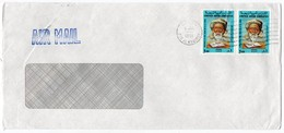 UNITED ARAB EMIRATES-AIR MAIL COVER TO ITALY 1991 / THE BRITISH BANK OF THE MIDDLE EAST-RAS AL KHAIMAH - Emirati Arabi Uniti