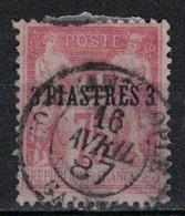 LEVANT        N°  YVERT    2     OBLITERE       ( O   3/ 41 ) - Levant (1885-1946)