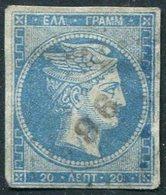 "SMYRNA 1870's Greek Post Office In Ottoman Turkey Smyrne ""96"" Postmark Smirne Greece Turquie Grèce Türkei Griechenland - 1837-1914 Smyrna"