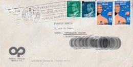 L4U274 Espagne L GATARROJA Pour Levallois France 27 10 1982/ Env. Entiere - 1931-Aujourd'hui: II. République - ....Juan Carlos I