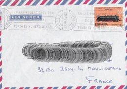 L4U285 Espagne L PA IBIZA Pour Issy Les Moulinaux France 23 05 1983/ Env. Entiere - 1931-Aujourd'hui: II. République - ....Juan Carlos I