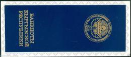 KYRGYZSTAN: MINT BANK Set 6 Banknotes 1T/10T/50T/1S/5S/20S 1993(ND) UNC Folder - Kirghizistan