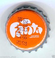 KAZAKHSTAN: Original FANTA Bottle Cap Undented/crown RARE - Caps