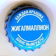 KAZAKHSTAN: Beer Undented/Crown Cap BLUE ZHIGALMALION Beverage Holding - Caps