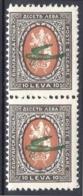 BULGARIA 1927 AIR MAIL 10L PAIR Nº 4 - Luchtpost