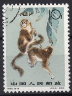 1963 CHINE  Obl   TB - Used Stamps
