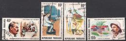 Togo / Togolaise  (1975)  Albert Schweitzer  Gest. / Used  (2pu1) - Albert Schweitzer