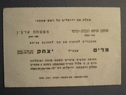 ISRAEL PALESTINE HOTEL WARSHAVSKY HERLING JERUSALEM 1944 PAPER STATIONERY LETTER INVITATION CARD BAR MITZVA ORIGINAL - Manoscritti