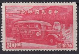 1947 CHINE  N* 601 TB  Charniere - 1912-1949 Republic