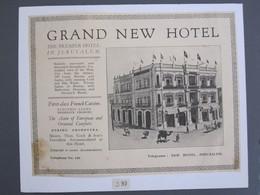 ISRAEL PALESTINE HOTEL GRAND NEW HOTEL 1928 JERUSALEM VINTAGE ADVERTISING DESIGN ORIGINAL - Hotel Labels