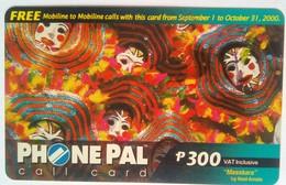 Phonepal  300 Pesos Maskera Festival - Philippines