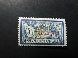 France (ex-colonies & Protectorats) > Algérie (N° 33 Neufs - Neufs