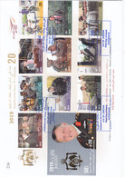 Jordan New Issue 2019, 20th Ann Accession Kg 10 V + 1 Ssouv.sheet-compl Officla FDC- Limited- SKRILL PAYMENT ONLY - Jordan