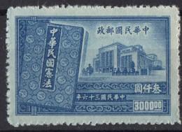 1947 CHINE  Neuf Sans Gomme 618 - 1912-1949 Republic