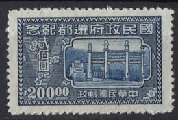 1947 CHINE  N* 606 Manque De Gomme - 1912-1949 Republic