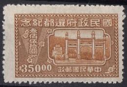 1947 CHINE  N* 608 Manque De Gomme - 1912-1949 Repubblica