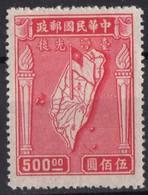 1947 CHINE  N** 620 - 1912-1949 Republic