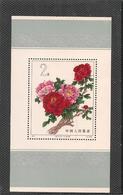 Chine  -  Bloc 1964 - N° 12 Yvert -  Pivoine -  Neufs** -  PORT OFFERT - Paypal ONLY + 38 EUROS   -  Philatelie° PH - 1949 - ... République Populaire